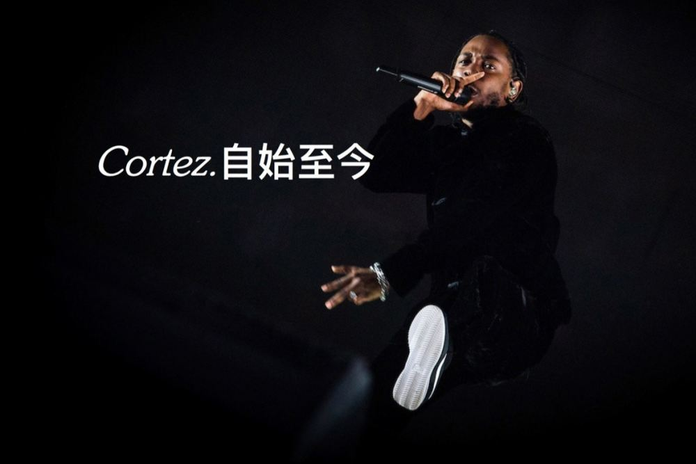 http-hypebeast.comimage201708kendrick-lamar-signs-with-nike-01